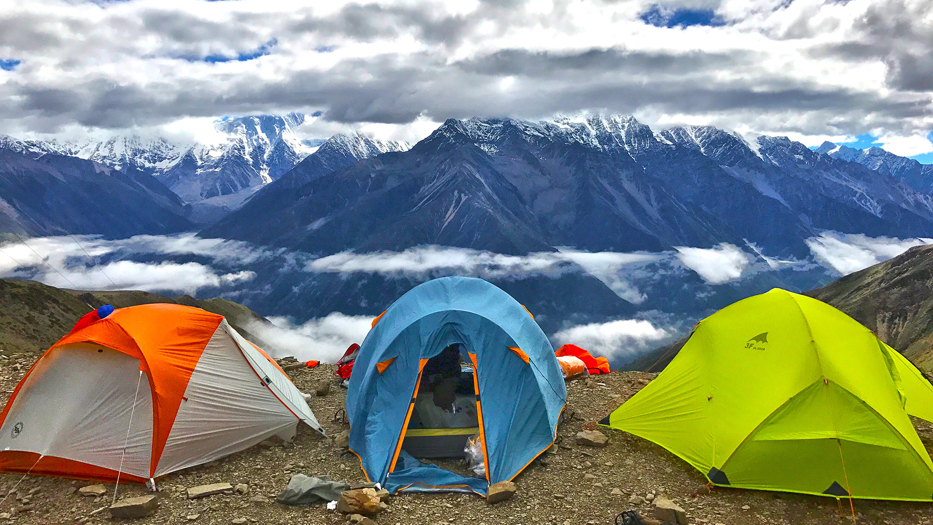 Camping near Mount Gongga. Virtual background to use on Zoom, Microsoft Teams, Skype, Google Meet, WebEx or any other compatible app.