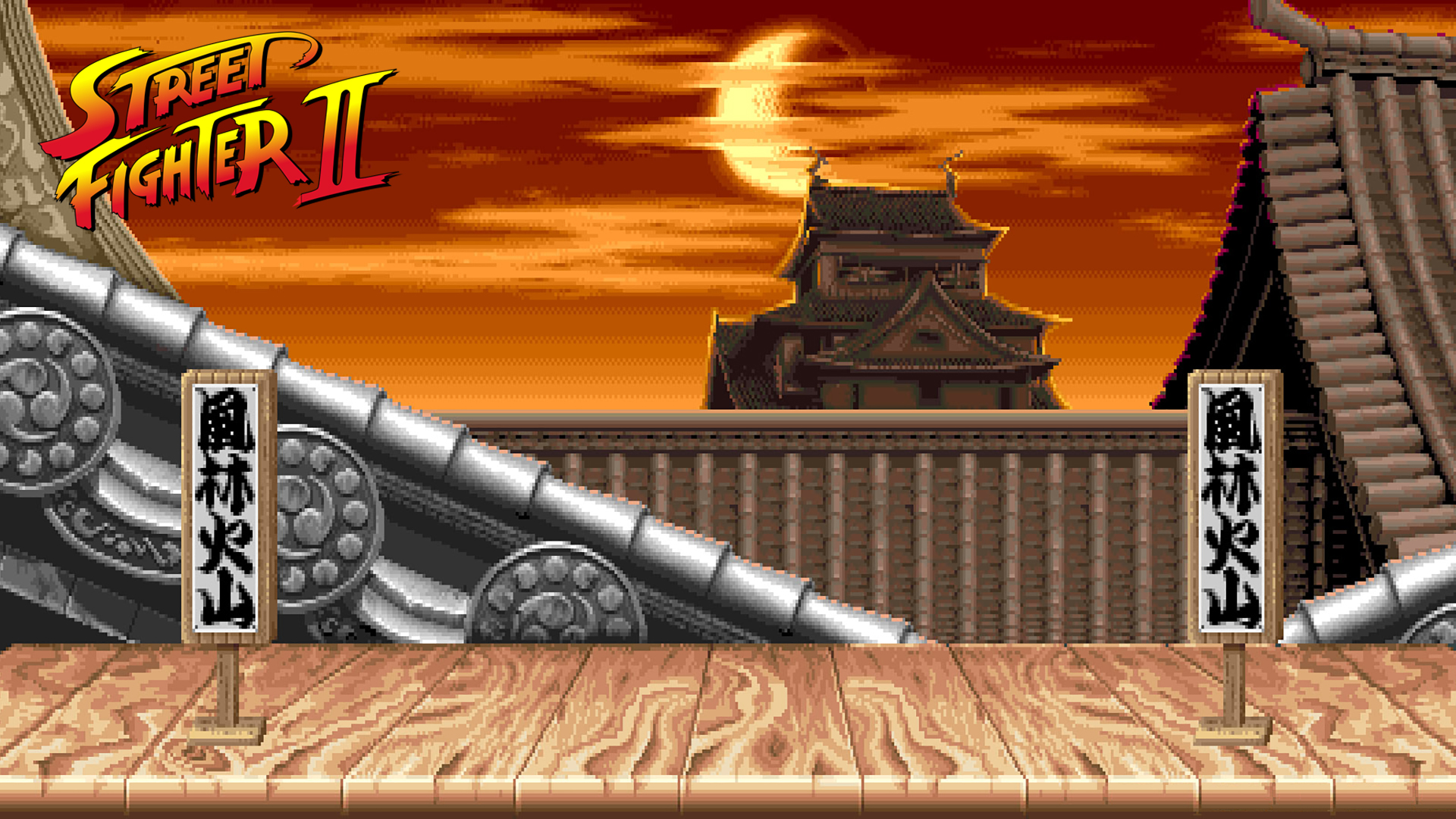 Street Fighter II Ryu's stage. Virtual background to use on Zoom, Microsoft Teams, Skype, Google Meet, WebEx or any other compatible app.